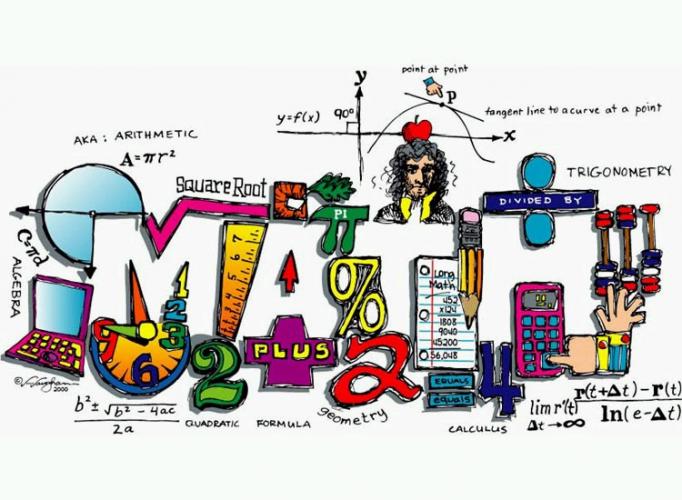 Математички квиз