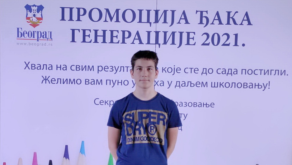 Ученик генерације-Никола Шарановић